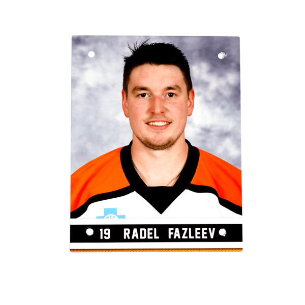 #19 Radel Fazleev - Metal Wall Photo