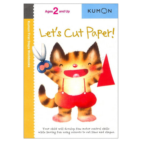 Kumon Let's Cut Paper