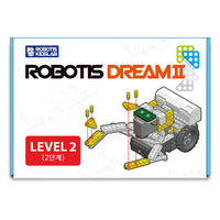 Robotis Dream 2.0 Level 2