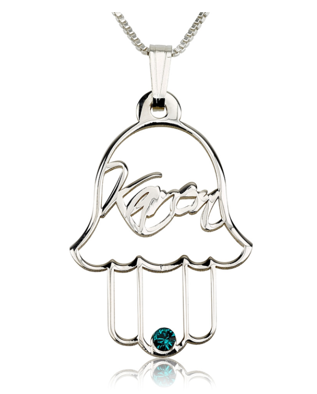 FLASH DEAL - Hamsa Name with Birthstone