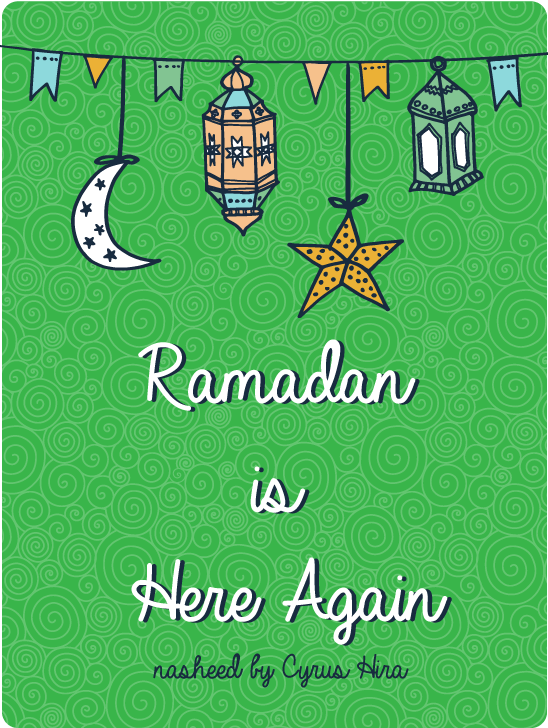 Ramadan is Here Again
