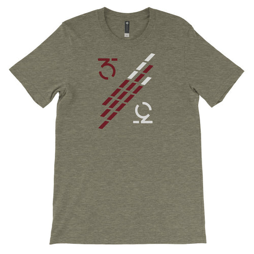 365MX Stripes Tee - Heather Olive