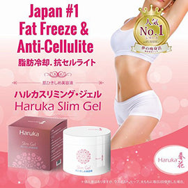 Japan #1 BESTSELLER Haruka Slim Gel ハルカスリミング•ジェル Top ranked in Slimming Gel/Cream category (voted by readers and clients of Cosmo Nippon)