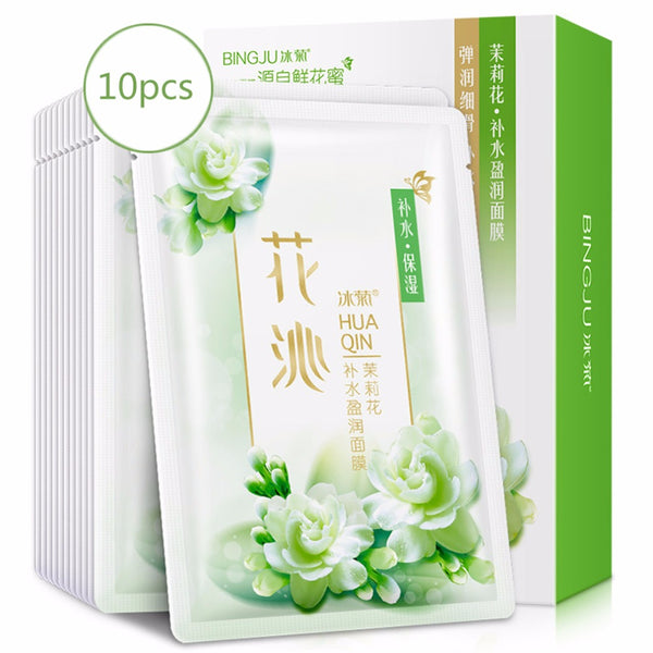 Smooth Face BINGJU Jasmine Flower Facial Beauty Mask Cleaning Mask Smooth Moisturizing Firming Skin Care Whitening Beauty Mask