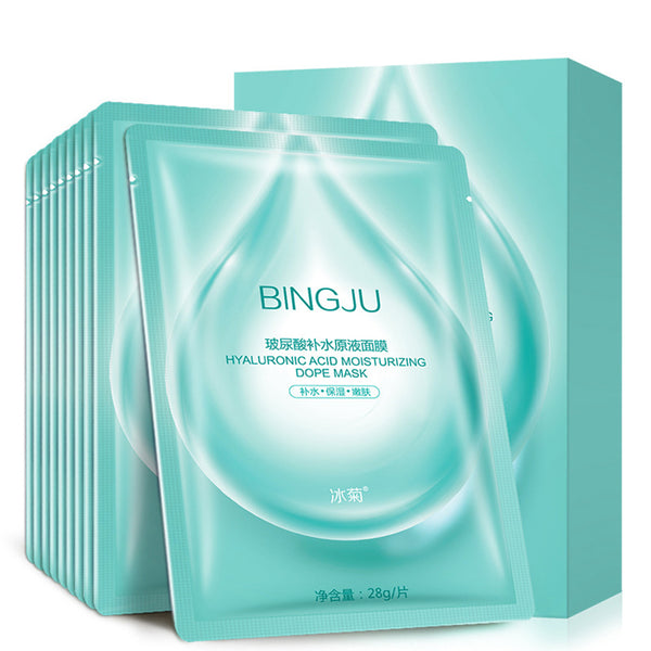 BINGJU 10 Pieces Hyaluronic Acid Shrink Pores Skin Facial Mask Cleaning Mask Moisturizing Firming Anti Wrinkle Skin Care Mask