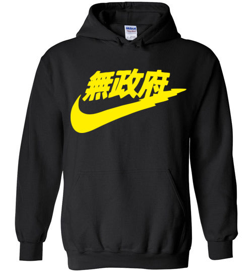 Japanese Sports Logo Yellow Print , Gildan Heavy Blend Hoodie