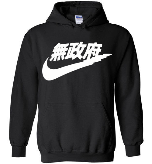 Japanese Sports Logo White Print , Gildan Heavy Blend Hoodie