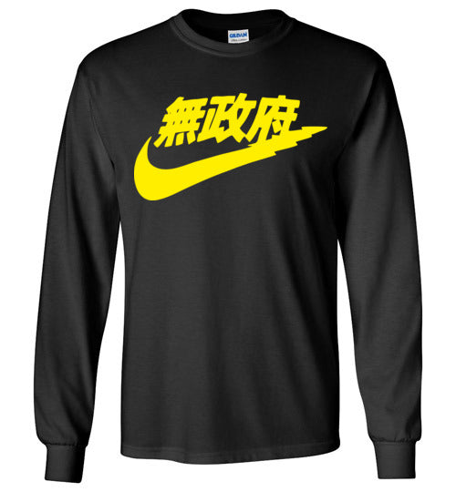 Japanese Sports Logo Yellow Print , Gildan Long Sleeve T-Shirt