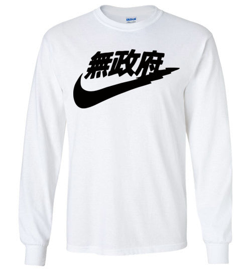 Japanese Sports Logo Black Print, Gildan Long Sleeve T-Shirt
