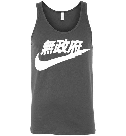 Japanese Sports Logo White Print , Canvas Unisex Tank