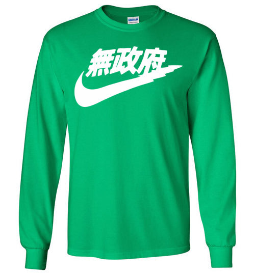 Japan Nike Long Sleeve Shirt, Japanese Nike Long Sleeve Shirt, Tee , shirt , Vintage Retro Logo,green,Gildan Long Sleeve T-Shirt