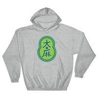 'Ganja' in Japanese Kanji - Hooded Sweatshirt - ilovemaryjane