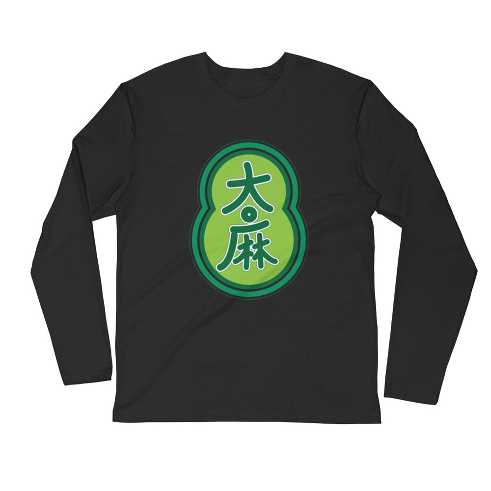 'Ganja' in Japanese Kanji - Long Sleeve Fitted Crew - ilovemaryjane