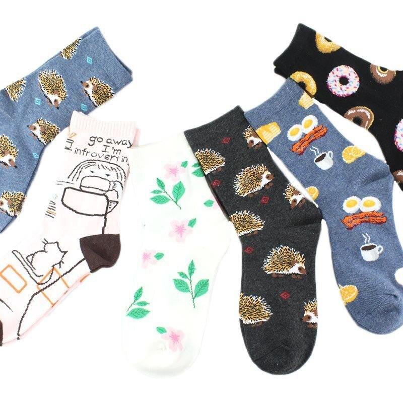 Japan Harajuku Socks - Aesthetic Outfits