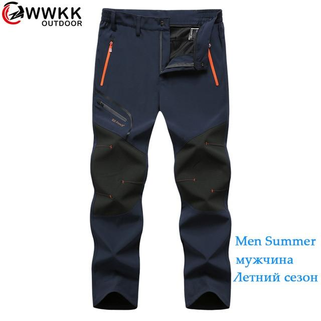Waterproof Hiking Pants - Aesthetic Outfits