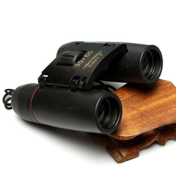 DAY & NIGHT ZOOM BINOCULARS
