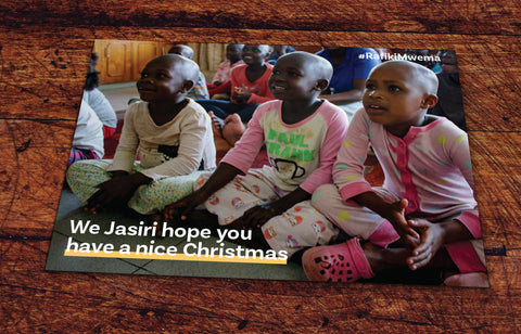 Christmas Donation Card - Jasiri School Supplies
