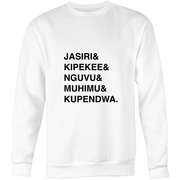 Swahili Love Unisex Jumper Sweatshirt