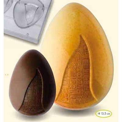 Egg Chocolate Mould 3.75""
