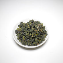 Load image into Gallery viewer, 28g Loose-leaf Tea - 2020 Spring Alishan