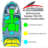 SeaDek Engine Bay Mats for 19 Foot Yamaha Sport Boats (2019-Current)