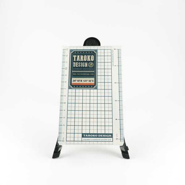 Taroko Design - Pencil Board - Pocket Size
