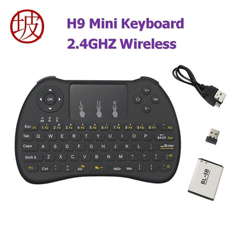 H9 Specific Multimedia RC & Touchpad Function Mini Keyboard