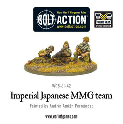 BOLT ACTION IMPERIAL JAPANESE ARMY MMG TEAM