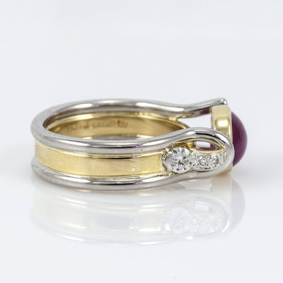 Brian Keeney Platinum and 18K Yellow Gold Burmese Star Ruby and Diamond Ring