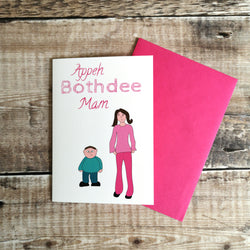 Appeh Bothde, Mam Card