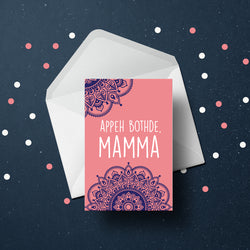 Appeh Bothde, Mamma Card