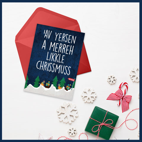 Multipack Chrissmuss Cards (pack of 12)
