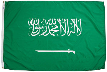 Saudi Arabia Nylon Flag