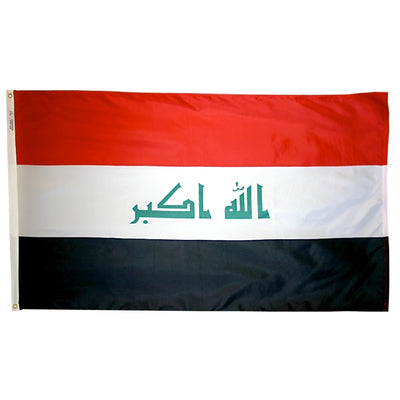 Iraq Nylon Flag
