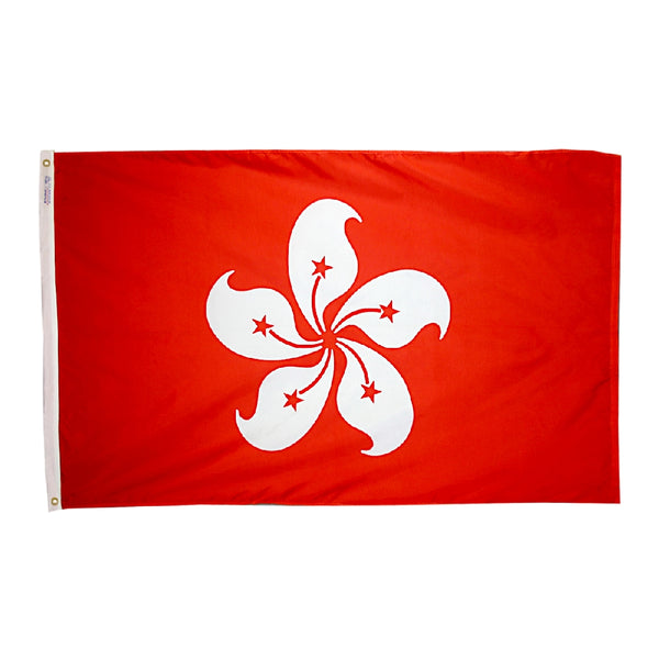 Xingang (Hong Kong) Nylon Flag