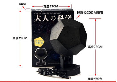 Celestial Star Projector Lamp