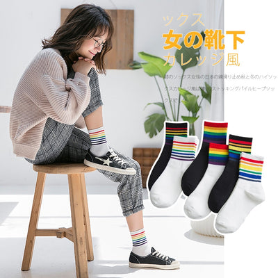 Rainbow Stripes Socks
