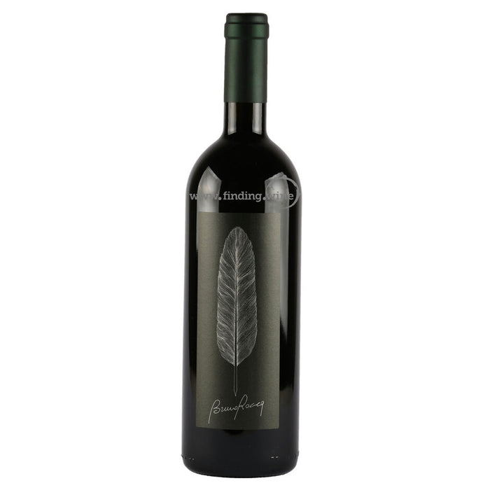 Bruno Rocca - 2013 - Barbaresco DOCG Maria Adelaide  - 750 ml.