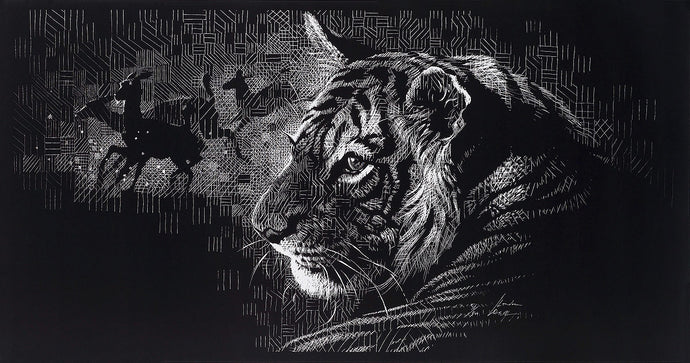Yearling of Shergahr - Tiger - Intaglio Print