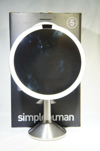 "SimpleHuman ST3007 Sensor Lighted Makeup Mirror Pro 8""W/O SMALL MIRROR (Like New)"