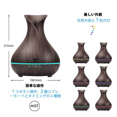 Aroma Essential Oil Diffuser Simway Aromatherapy 400mL Ultrasonic Cool