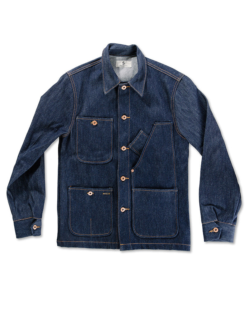 Coverall Iron Amp Air