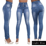 Women's Denim Pencil Jeans