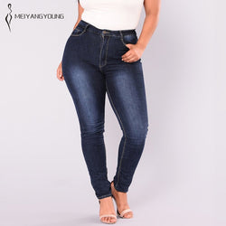 Women stretch jeans high waist for plus sizes