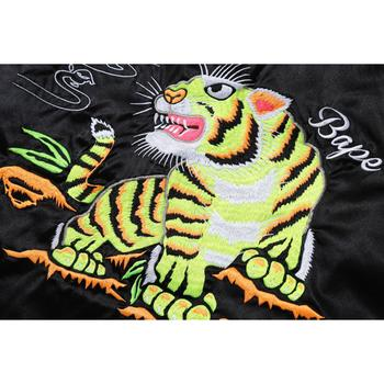 TIGER EMBROIDERY COACH JACKET M