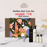 Holiday Set - Hair Care Set