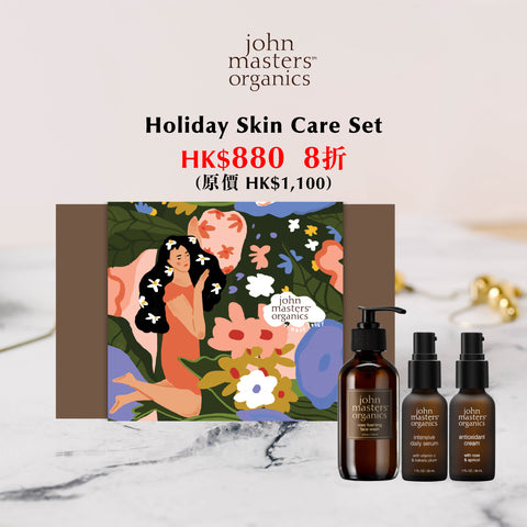 Holiday Set - Skin Care Set