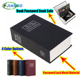Security Box, Dictionary Book Case. For Money, Jewelry, Documents. Locker, Secret Safe, Storage Box, with Key Lock (Small, Medium Sizes)