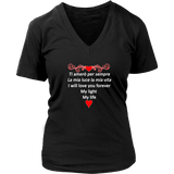 I Will Love You Forever Women's Shirt