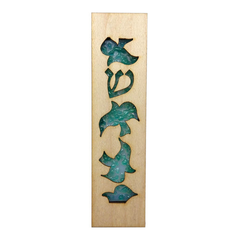 beames designs dove wood glass mezuzah